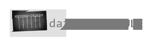 daily schedule banner
